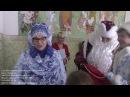 25 12 Новогоднее чудо для детей СШ№32