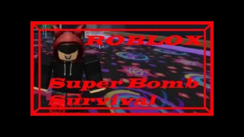 ROBLOX. Super Bomb Suvival