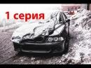 Единственная в России BMW e39 с мотором V12. 1