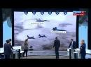 Американский F-22 «напал» на российский Су-25 Обсуждение