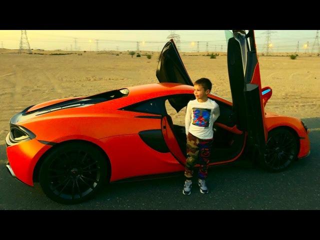 Super Крутой День рождения Макса в Дубаи! Mclaren и Xbox OneX в подарок. По пустыне на суперкаре