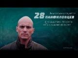 Андрей Шальопа в поддержку проекта Последний звонок