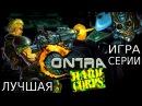 Contra: Hard Corps - лучшая игра серии.