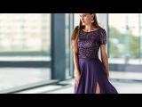 Платье Пола от PAULINE, решённое в изысканном оттенке фиалки  просто находка для б ...
