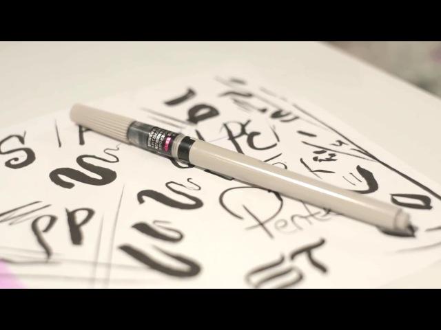 Pentel Brush Pen | Graffitimarket.ru