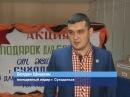 ГТРК ЛНР Дети Суходольска и Краснодона собрали подарки для военнослужащих Народной милиции ЛНР