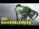Gamesblender № 353: тяжелая поступь Iron Harvest, перенос Pillars of Eternity II и новая Лара Крофт