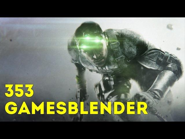 Gamesblender № 353 тяжелая поступь Iron Harvest, перенос Pillars of Eternity II и новая Лара Крофт