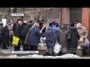Помощь жителям п. Весёлое, Панорама