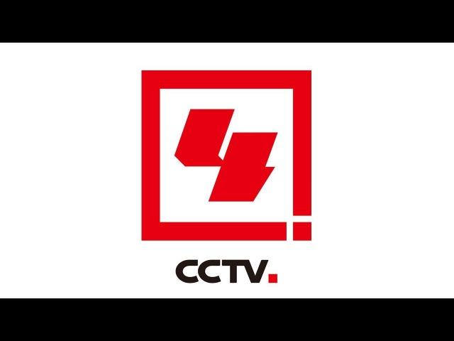 正在直播:CCTV 中文国际频道