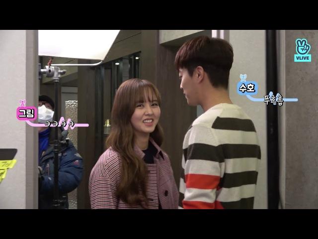 Radio Romance BTS 1314 Kim So Hyun-Yoon Doo Joon