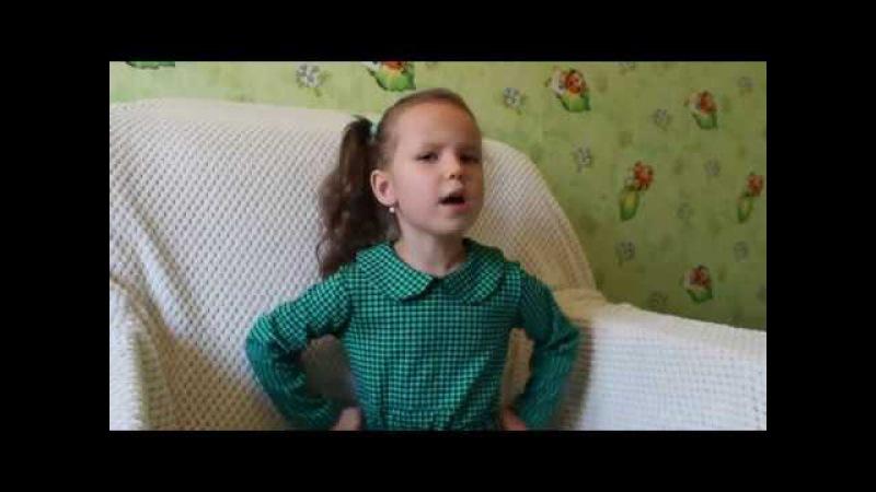 Федорино горе. К.И.Чуковский. Читает Маргарита Ушакова. 5 лет.