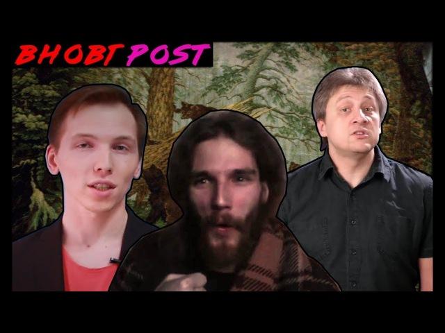 ВНОВГpost: Иван Диденко, Алишер Алоев, Жадный Геймер