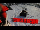 Зимняя покатушка 3 Спуск в бездну POLARIS Hawkeye 300