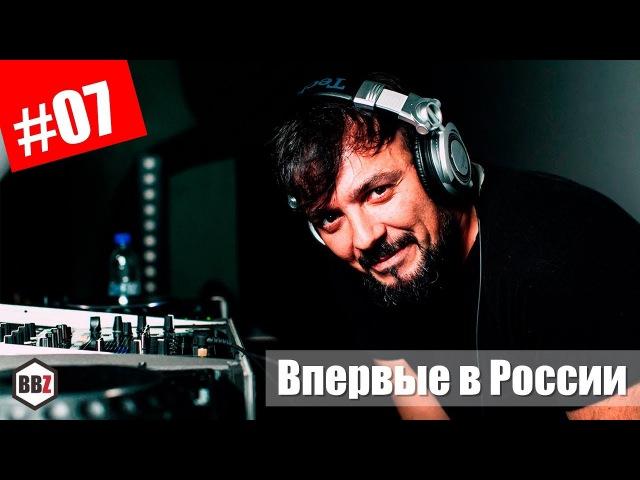 Легендарные The Crystal Method. Испанский мачо Peter Paul впервые в России. 15 лет BREAKBEATZONE.