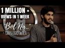 Bol Na   Yahya Bootwala   Fifty Shades Of Uth   Inspired By Zakir Khan's Poem   Hindi Spoken Word