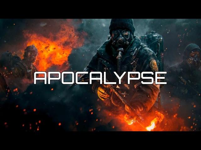 © MegaDrom — Apocalypse