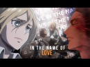 SnK   in the name of love [ymir x christa] (2x37)