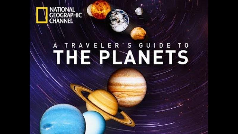 Путешествие по планетам. Сатурн gentitcndbt gj gkfytnfv. cfnehy