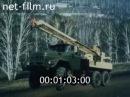 Советские буровые установки 1989 Soviet drilling rigs 1989