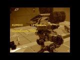 War Robots. Kumiho-2 Orkan. Part-2. Обзор Кумихо на Орках. Часть-2. Рывок через тернии.