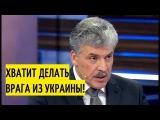 Срочно! Грудинин с Жириновским устроили ДЕБАТЫ в прямом эфире!