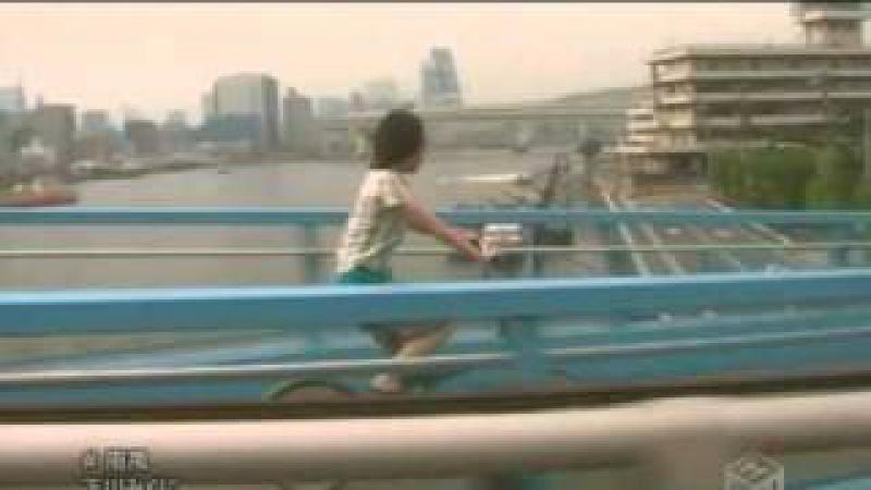 Mikuni Shimokawa - Minami Kaze