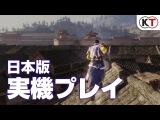 Dynasty Warriors 9 - Игровой процесс