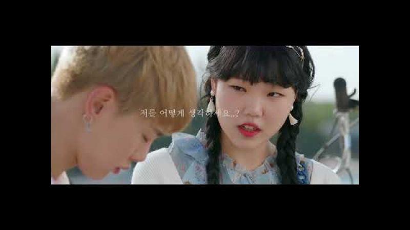 [loveline] JBJ's HyunBin x AKMU's SooHyun SuHyunBin @ Temporary Idols