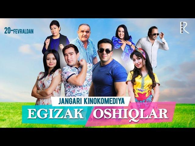 Egizak oshiqlar (treyler) | Эгизак ошиклар (трейлер)