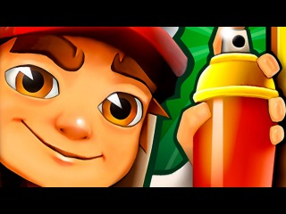 Subway Surfers Jake Tour 2 and Mystery Boxes Opening Games for kids