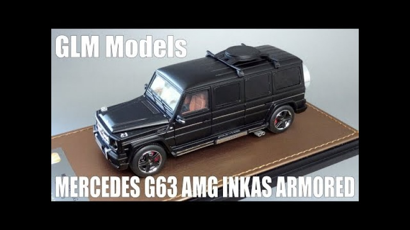 Mercedes-Benz G63 AMG INKAS Armored Limousine [GLM] - масштабная модель бронированного лимузина 1:43