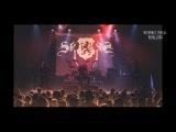 Skogen - Live at Bingo, Kyiv 02.12.2017 Oskorei