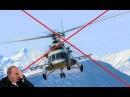 В Чечне упал Ми-8 (ФСБ).