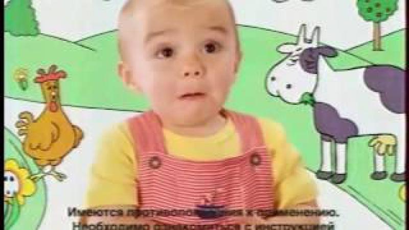 реклама (НТВ) декабрь 2009г.