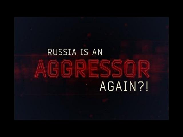 Rosja znowu agresorem ?