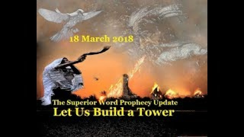 Pro-226 - Prophecy Update, 18 March 2018 - Let Us Build a Tower