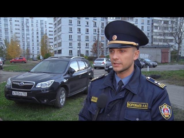 Народный инспектор. Жители встали на тропу войны с нерадивыми автомобилистами