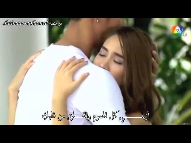 Ost drama Thai ( Lah Ruk Sut Kob Fah ) Weir Sukollawat : Nittra ( Sweet Dreams ) ( Arabic sub )