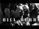 Билл Бёрр Bill Burr Гитлер и Сталин