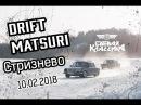Боевая классика в Стризнево!