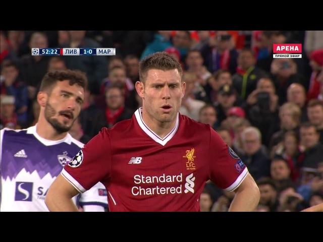 UCL_2017_18_Group_E_M04_Liverpool_vs_Maribor_2nd half_01.11.2017_720p.50