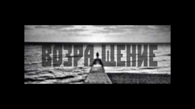 Тбили Тёплый - DabruNeba (2018)