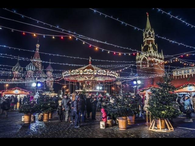 Новогодняя ночь 2018 Москва