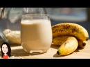 Banana Oatmeal Smoothie - Easy Vegan Breakfast Recipe!