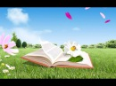 Красивое чтение Корана на красивом фоне природы .