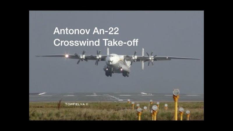 Crosswind Take Off Word's Biggest Turboprop Antonov AN 22 Manchester Airport