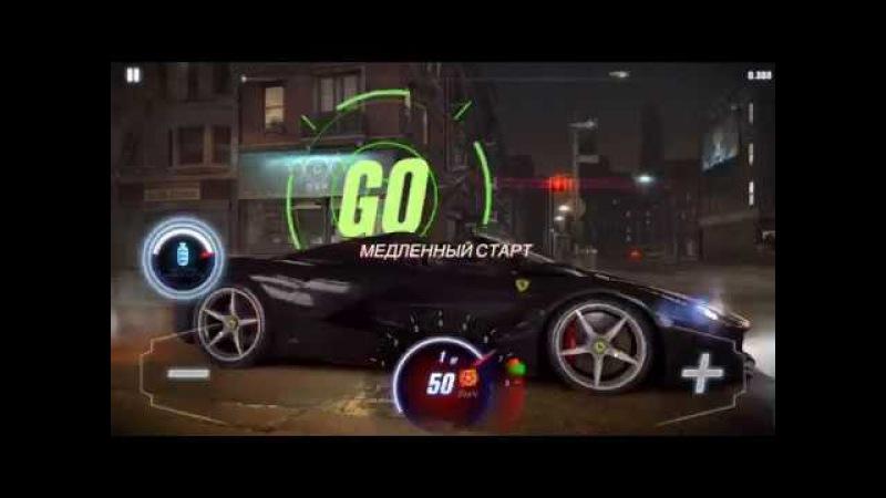 LaFerrari Aperta - Настройки и шифты [CSR Racing 2 MAX TUNE]