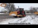Трактор гусеничный ВТГ-90М-РС4