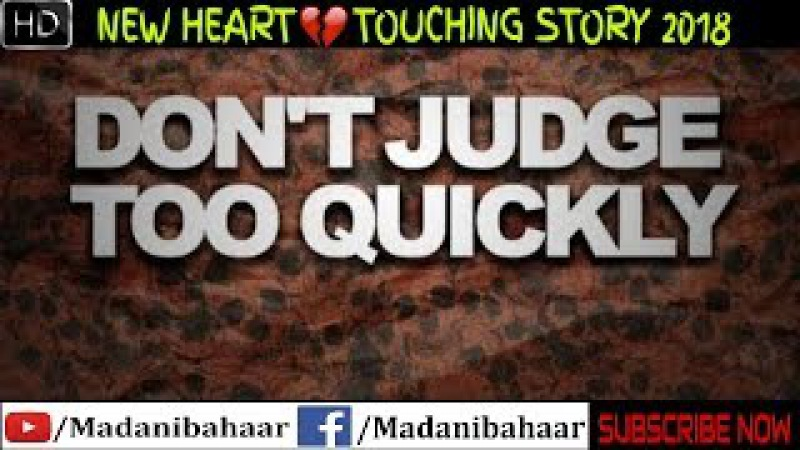 Don't Judge Too Quickly | Jo Nazar Aye Wohi Sach Ho Zaruri Nhi | Heart Breaking Story | Must Listen